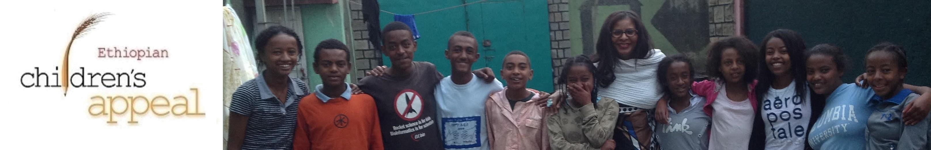 Ethiopian Children's Appeal